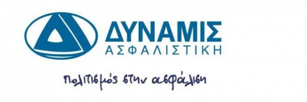 DYNAMIS-620x330-1461661724