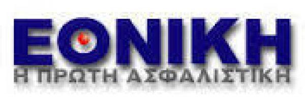 logo_ethniki